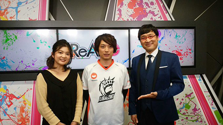 real_esports_news