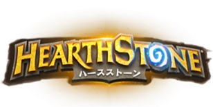 hearth stone-1