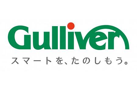 gulliber
