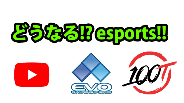 weekly-esports-10-eyecatch