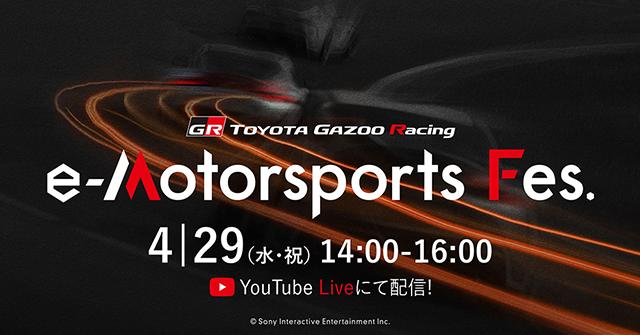 TGR e-Motorsports Fes