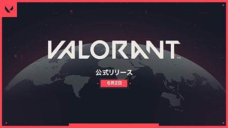 valorant-release